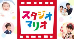 studio-mario-logo
